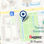 Компания Третейский суд г. Алматы на карте
