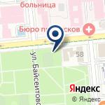 Компания КФ КСОР на карте