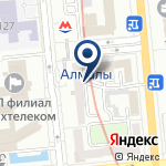 Компания Станция Алмалы на карте