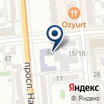 Компания Лицей №161 им. Ж. Жабаева на карте