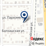 Компания Brand SmS на карте