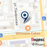 Компания Kcell Express на карте