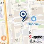 Компания Фрезениус Медикал Кейр Казахстан на карте