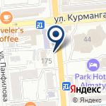 Компания Казахстанско-Немецкий Университет на карте