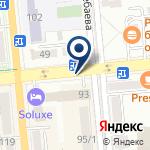 Компания IVISCOM на карте