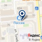 Компания ARTиШОК на карте