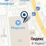 Компания ALSER на карте