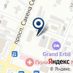 Компания Хилти Казахстан на карте