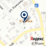 Компания Asia Group Security на карте