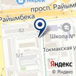Компания DISCOUNT на карте