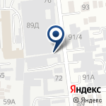 Компания Express Partner Service на карте