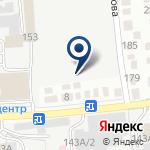 Компания TVS Company Kazakhstan на карте