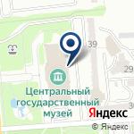 Компания Центральный Государственный музей Республики Казахстан на карте
