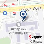 Компания Казахский национальный аграрный университет на карте