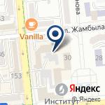 Компания Отдел по ЧС Медеуского района ДЧС г. Алматы на карте