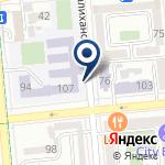 Компания Гимназия №12 им. Ш. Уалиханова на карте