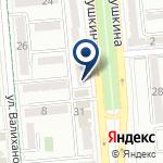 Компания Алматы Той на карте