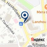 Компания Globus Forward Logistics на карте