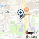 Компания RDK-exchange на карте