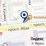 Компания SnowBoard Almaty на карте