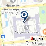 Компания Музей археологии им. А.Х. Маргулана на карте