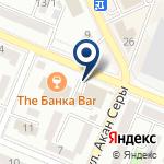 Компания Stoff, ТОО на карте