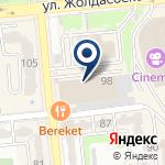 Компания Very Nice на карте