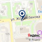Компания Генеральное консульство Соединенных Штатов Америки в г. Алматы на карте