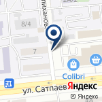 Компания Орбита Сервис на карте