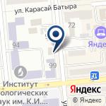 Компания Sun Smile на карте