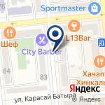 Компания Архимедес Казахстан на карте