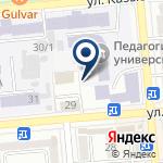 Компания Казахский национальный педагогический университет им. Абая на карте