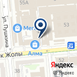 Компания Color-express на карте