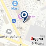 Компания Аквафор-Казахстан на карте