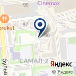 Компания Самал на карте