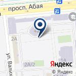 Компания Университет КИМЭП на карте
