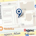 Компания Мастерская по ремонту обуви и изготовлению ключей Тагаев Ж. на карте