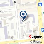 Компания КазБытРем Комплект на карте