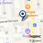 Компания КАЗТЕЛЕПОРТ на карте
