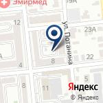 Компания Юмгискор на карте