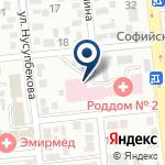 Компания Городской родильный дом №2 на карте
