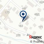 Компания Pro Logistic Kazakhstan на карте