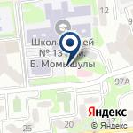 Компания Open Clinic на карте