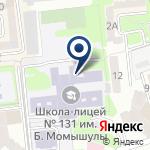 Компания Школа-лицей №131 им. Б. Момышулы на карте