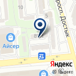 Компания VipРост на карте