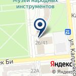 Компания AHR Kazakhstan на карте