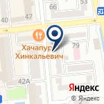 Компания Антикварно-художественный салон Ирады Акимбек на карте