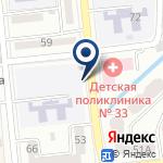 Компания Городская поликлиника №33 на карте