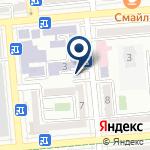 Компания Филиал Национального института интеллектуальной собственности по правам интеллектуальной собственности Министерства юстиции Республики Казахстан на карте