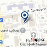 Компания Иверско-Серафимовский женский монастырь г. Алматы на карте